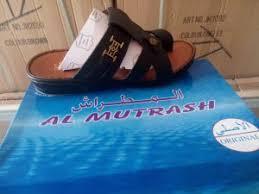 دمپایی صندل عربی